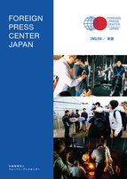 FPCJ brochure English Ver. (PDF: about 7.2 MB)