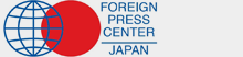 Foreign Press Center Japan