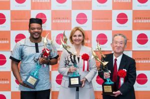 食の国際賞