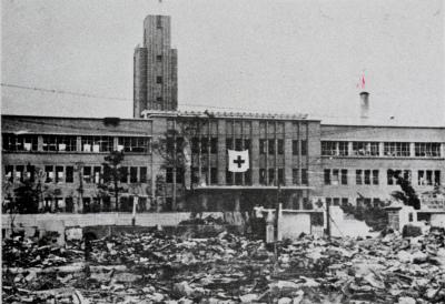 (c)日本赤十字社_広島原爆病院_戦時救護 原爆被爆治療 1945年(昭和20年)