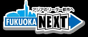 11 FUKUOKA NEXT