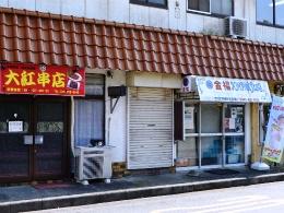 4-s260-DSC_0006-restaurant-trimmed