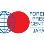 FPCJオンラインセミナー: 知られざる「焼酎文化」をいま世界へ (焼酎大使・スティーブン・ライマン氏)