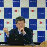 Report: Present and Future of Japan-China Relations by Dr. Akio Takahara, a professor at the University of Tokyo Faculty of Law and Graduate Schools for Law and Politics