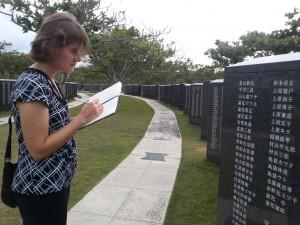 沖縄平和祈念資料館にて