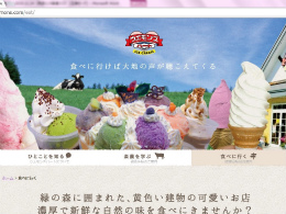 31.s260-icecream (2)-trimmed