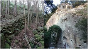 松本峠と窟