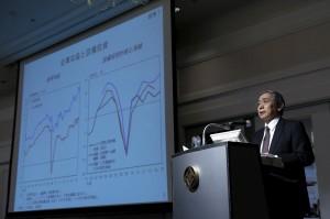 Bank of Japan Governor Kuroda speaks during a seminar in Tokyo