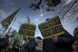 Demonstration in remembrance of Fukushima nuclear accident