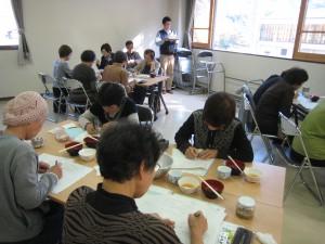 1_減塩教室