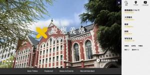 慶應義塾web_TOP(日本語用)