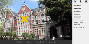 慶應義塾web_TOP(英語用)