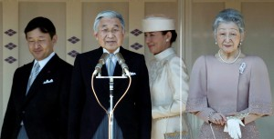 Japan's Emperor Akihito appears with Empress Michiko, Crown Prince Naruhito and Crown Princess Masako to well-wishers gathered to celebrate the monarch's 77th birthday at the Imperial Palace in Tokyo