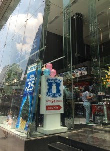 フィリピンの店舗