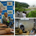 Report: Oita Prefecture Press Tour