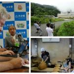 報告:大分県プレスツアー