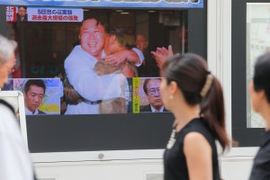 Japan reacts to North Korea's nuclear test