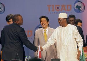 Kenya Japan TICAD