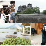 報告:九州(熊本・鹿児島)プレスツアー