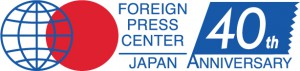Web用(JPG背景白) fpcj_logo_40th
