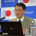 動画報告:日本の地震・火山活動の現状と今後(平田直・東京大学地震研究所教授・地震予知研究センター長)