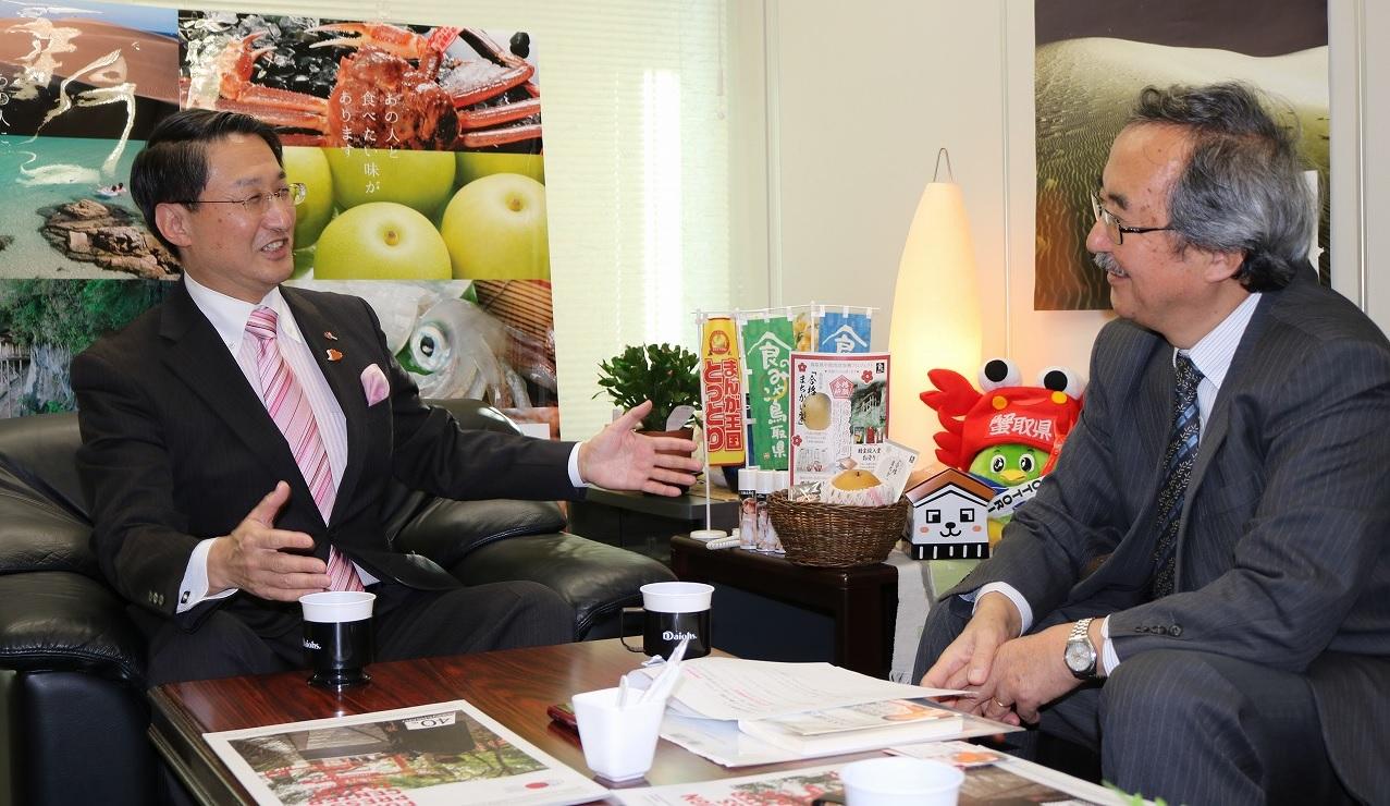 知事 鳥取