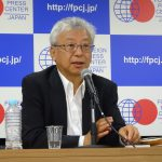 Video Report: Basic Policies for 2017 – Increasing Productivity Through Investing in Human Resources:Dr. Motoshige Itoh, Professor Emeritus (The University of Tokyo), Professor (Gakushuin University)