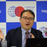 Video Report: Outlook for House of Representatives Election and Domestic Japanese Politics (Prof. Yu UCHIYAMA, The University of Tokyo)