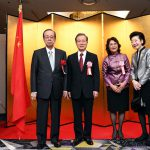 Japan and Asia on the 45th Anniversary of the Normalization of Diplomatic Relations Between Japan and China
