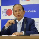 Video report: Towards the Olympic and Paralympic Games Tokyo 2020 (Mr. Toshiro Muto, CEO, Tokyo Organising Committee of the Olympic and Paralympic Games)