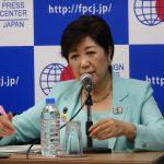 動画報告:小池都知事が語る東京の魅力 -オリ・パラ開幕まで2年