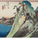 案内:箱根八里プレスツアー