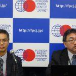 """動画報告:""""空飛ぶクルマ""""実用化に向けた日本の戦略"""