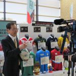 Report: Fukuroi City Press Tour