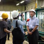 Report:Tokyo University of Science Press Tour (complex disasters &  biofuel cells)