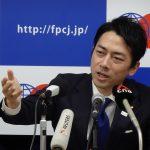 動画報告:小泉環境大臣が語る、温暖化問題における日本のリーダーシップ