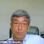 Video report: Japanese Diplomacy 75 Years After World War II (Dr. Masayuki Tadokoro, Keio University)
