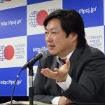 Japanese Foreign Policy in 2021 (Dr. Ken Jimbo, Professor, Keio University)