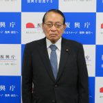 Minister for Reconstruction Katsuei Hirasawa Discusses the Current State of and Challenges for Reconstruction Ten Years After the Great East Japan Earthquake