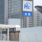 「日本と持続可能性」(FT特集)Part 1